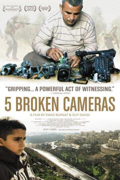 Fem knuste kameraer