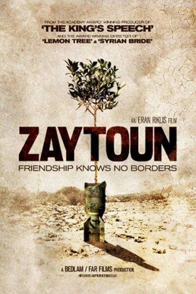Bedlam Productions - Zaytoun