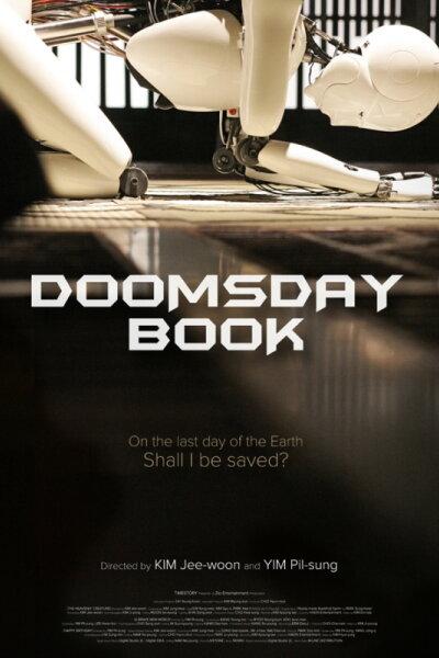 Gio Entertainment - Doomsday Book