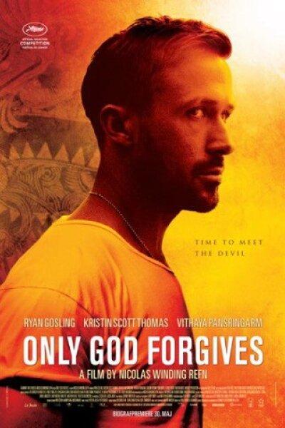FilmDistrict - Only God Forgives