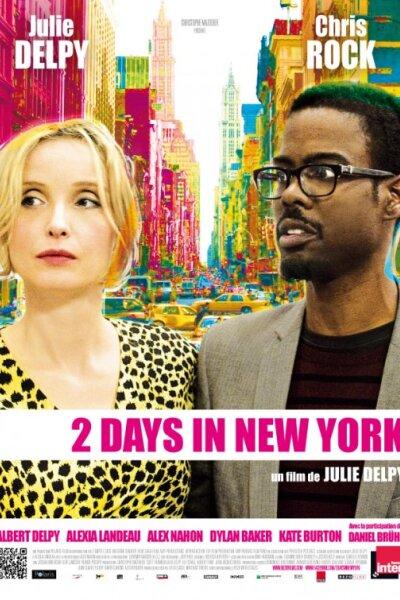 Polaris Films - 2 Days in New York