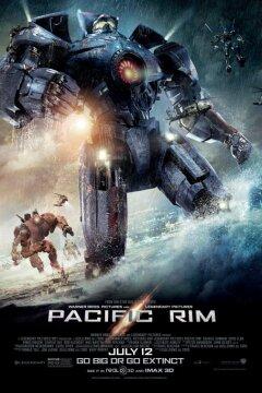 Pacific Rim - 2 D