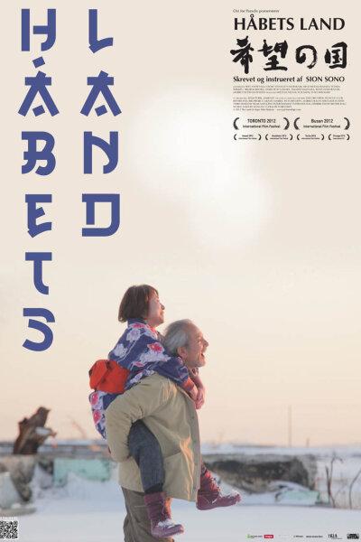 Marble Films - Håbets land